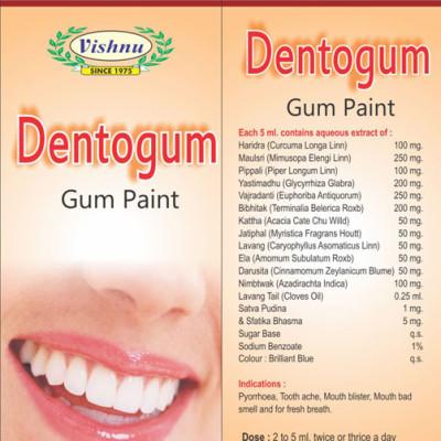 Dento Gum