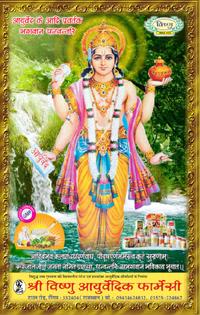 dhanvantri-god