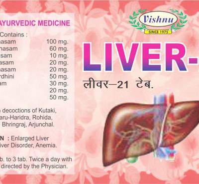 Liver-21 Tab.