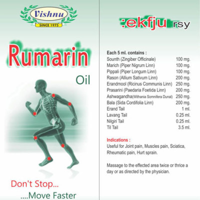 Rumarin Oil