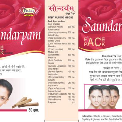 Saundaryam facepack
